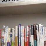『『江藤春代の編物普及活動-日本の編物の変遷ー』現在の在庫』の画像