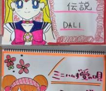 『田中れいなのブログにあいぼんキタ━━━━(゚∀゚)━━━━ッ!!』の画像