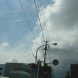 『雨の素』の画像