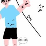『【乃木坂46】これは…www 弓木奈於の弟のツイッター、芸風が姉と一緒すぎてワロタwwwwww』の画像