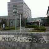 『高度ポリテクセンターと経済産業省』の画像