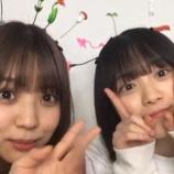 『【欅坂46】とんでもない結果が!!!小林由依×森田ひかる SR 最終視聴者数がこちら!!!』の画像