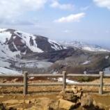 『【旅日記】山形に行ってきました1(かみのやま温泉・お釜)』の画像