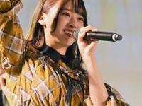 【日向坂46】シンガーソングライターお鈴、爆誕wwwwwwwwwwww