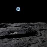 『日本「月の地下に巨大な空洞を見つけたぞ!」アメリカ「サンキューそこに家作るわ」』の画像