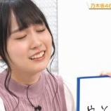 『【乃木坂46】かわえええ!!!かっきーのこの表情、大好きな人は俺以外にも絶対にいるはずだ!!!!!!』の画像
