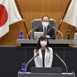 『岡崎市議会3月定例会が閉会。討論で意見を伝えました。』の画像