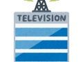 TBSとテレ東に続いて、日テレも番組制作中止