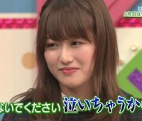 【欅坂46】あかねん、USJロケに行きそこねて泣く( ;∀;)