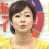 『「あさイチ」で出演者の滝口幸広さんが「(NHKは)国営放送」と発言し、有働アナ謝罪wwwww』の画像