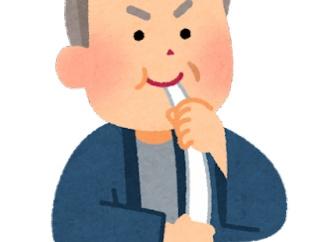 韓国人「若者の汚い食べ方は、日本が起源に決まってます」