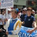 2010年 第60回湘南ひらつか 七夕まつり その5(大磯マーチングバンドマリンエンジェルス)