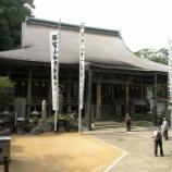 『(^^)vいつか行きたい日本の名所 青岸渡寺』の画像