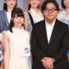 【NGT暴行事件】NGT結成時の加藤美南と秋元康をご覧ください・・・