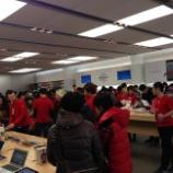 『AppleStoreの初売りにて』の画像