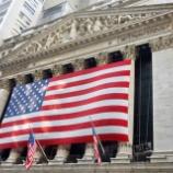『【完全無料】米国株投資の一次情報を毎日無料でお届け!世界的な評価を得ているMotley Foolが超激アツ!!!!』の画像