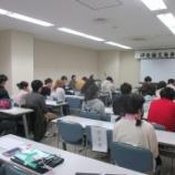 『【北九州】論文発表会予選会リハーサル・同世代交流会』の画像