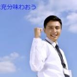 『北海道歌志内市開講『コミュニケーション心理学16:行動療法』』の画像