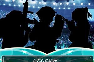 【グリマス】ULA予選リーグ2 ライバルアイドルノーマルまとめ