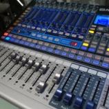 『Presonus Studio Live 16.0.4 を購入! ~使えるようになるまで』の画像
