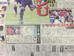 日本代表・香川真司、再びマンUへ!?