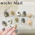 【通販】ネイルチップ(つけ爪)専門店ミチネイルを買ってみた!〜サイズの選び方やつけ方〜【口コミ】