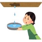 『ビルメンと謎の漏水と調査①』の画像