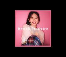 『【MV】鈴木愛理『Break it down』』の画像