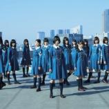 『【欅坂46】欅坂46の制服がかなりかっこいい件!!!』の画像