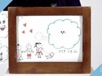 """【日向坂46】""""ひなたがつくるストーリー"""" に、ささきくもさん登場wwwwwwwww"""