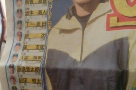 日刊スポーツが予想する2020東京五輪日本代表wwww alt=