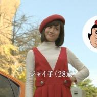 前田敦子がタクシーと接触事故!深くおわび申し上げます」 アイドルファンマスター