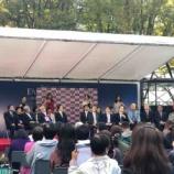 『ピンクリボンミニウォークinさいたま新都心、開会式が始まりました。埼玉県における発祥地・戸田市の検診率が59.9%になったことが報告されました(10年前は一桁台)。』の画像