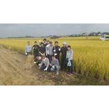 『農業体験を通して』の画像