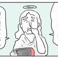 近況27~ひさしぶりのコーヒーの味・後編~