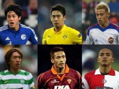 UEFA公式「欧州で成功した日本人サッカー選手ランキングを発表しまーす」