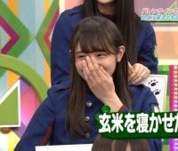 【欅坂46】べりか「玄米を寝かせたい」wwwwwwwバレンタインお返し企画!⑥【欅って、書けない?】