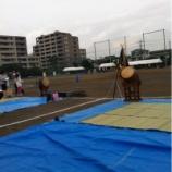 『今日は戸田市・市民体育祭』の画像