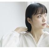 『【元乃木坂46】朗報!!!深川麻衣 オフィシャルサイト『fukagawamai.com』開設!!!キタ━━━━(゚∀゚)━━━━!!!』の画像