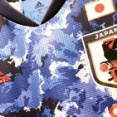 【悲報】サッカー日本代表が最後に決めた直接FK、2010年ワールドカップだった…