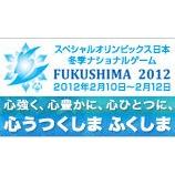 『【熊本】NG福島大会の壮行会が開かれました』の画像