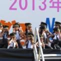 2013年 第49回湘南工科大学 松稜祭 ダンスパフォーマンス その9