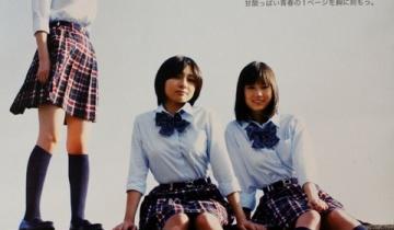 FRIDAYに乃木坂46登場!「輝く三角形」