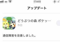 【ポケ森】次回のアプデで追加・改善してほしい機能はコチラ!!!