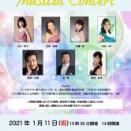 7月22日武蔵浦和サウスピアコンサート