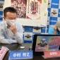 #OZアカデミー 9.6新宿大会中継始まりました!  ゲスト...