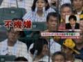 【画像あり】土性沙羅さん、甲子園で北條をガチ応援wwwwwwwwww