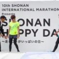 第10回湘南国際マラソン湘南ジェーンを探せ! その6(候補者入場)