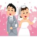 彼女の『年収』が高すぎだけど結婚して大丈夫かな?