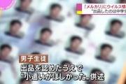 【悲報】NHKでやべー奴が映る